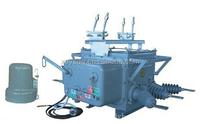 32kv Auto Recloser Vacuum Outdoor Circuit Breaker ZW20-12