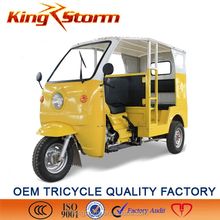 China 150cc air cooled 3 wheel rickshaw passenger tricycle taxi for sale