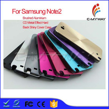 Brushed Aluminium CD Helicoid Metal Effect Hard Back Shiny Cover Case Bumper Case For Samsung Galaxy Note2 N7100