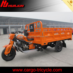 China exporting tricycle for cargo/3 wheel motorcycle triciclos/trimotorcycle of load