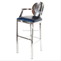 French 4 leg back rest metal bar stool high chair