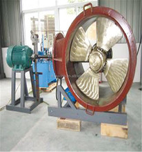 Fixed/Controllable Pitch Tunnel Thruster/ Bow Thruster for Sale