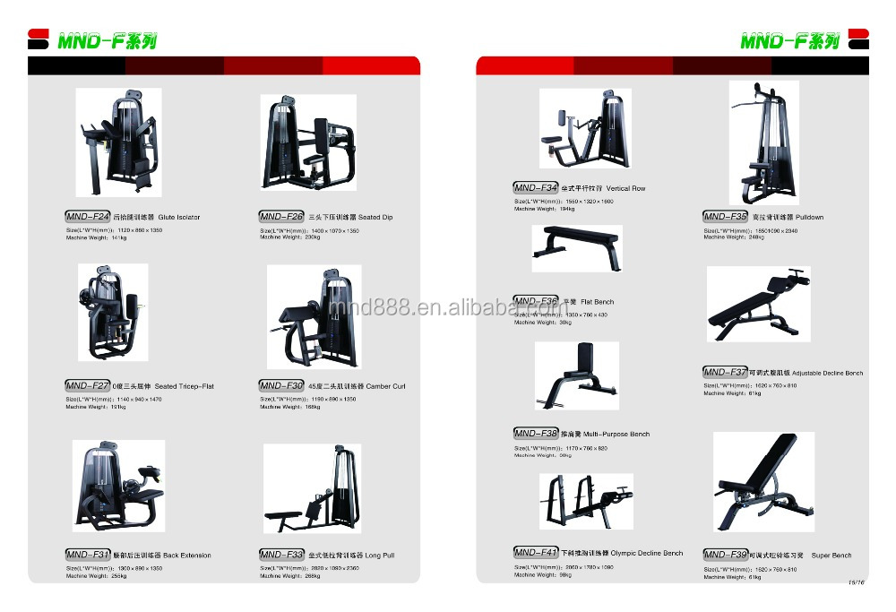 Factory F23 Leg Curl commercial gym equipment/wholesale fitness equipment /fitness machines