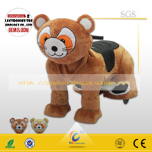 kids drivable kids ride on toy cars,electric animal kiddie ride,kids animal ride with CE