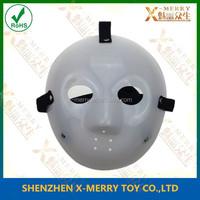 Hockey mask White color masquerade hocky plain plastic sport mask