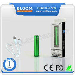 Made in china high quality 2600mah power bank mobile usb charger
