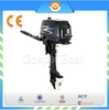 Parsun 4 stroke 20hp outboard motor (CE, EPA, ISO approved)
