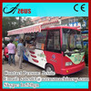 Mobile food truck / ice cream cart / hot dog mobile food cart