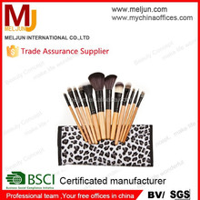 MELJUN 12pcs makeup brush set cosmetic brush set with Leopard cosmetic bag