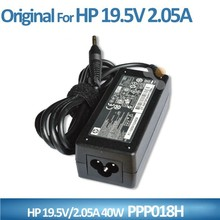 Switching power supply 4.0*1.7mm 40w 19.5v 2.05a for hp ac adapter