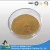 XZH Magnesium Lignosulphonate water reducer concrete admixture