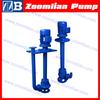 YW Vertical Sewage Pump/Ebara Vertical Pump/Sewage Pump suppliers