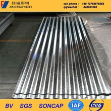 Corrugated roofing sheet /galvanized metal roofing sheet/tile DX51D SGCC material