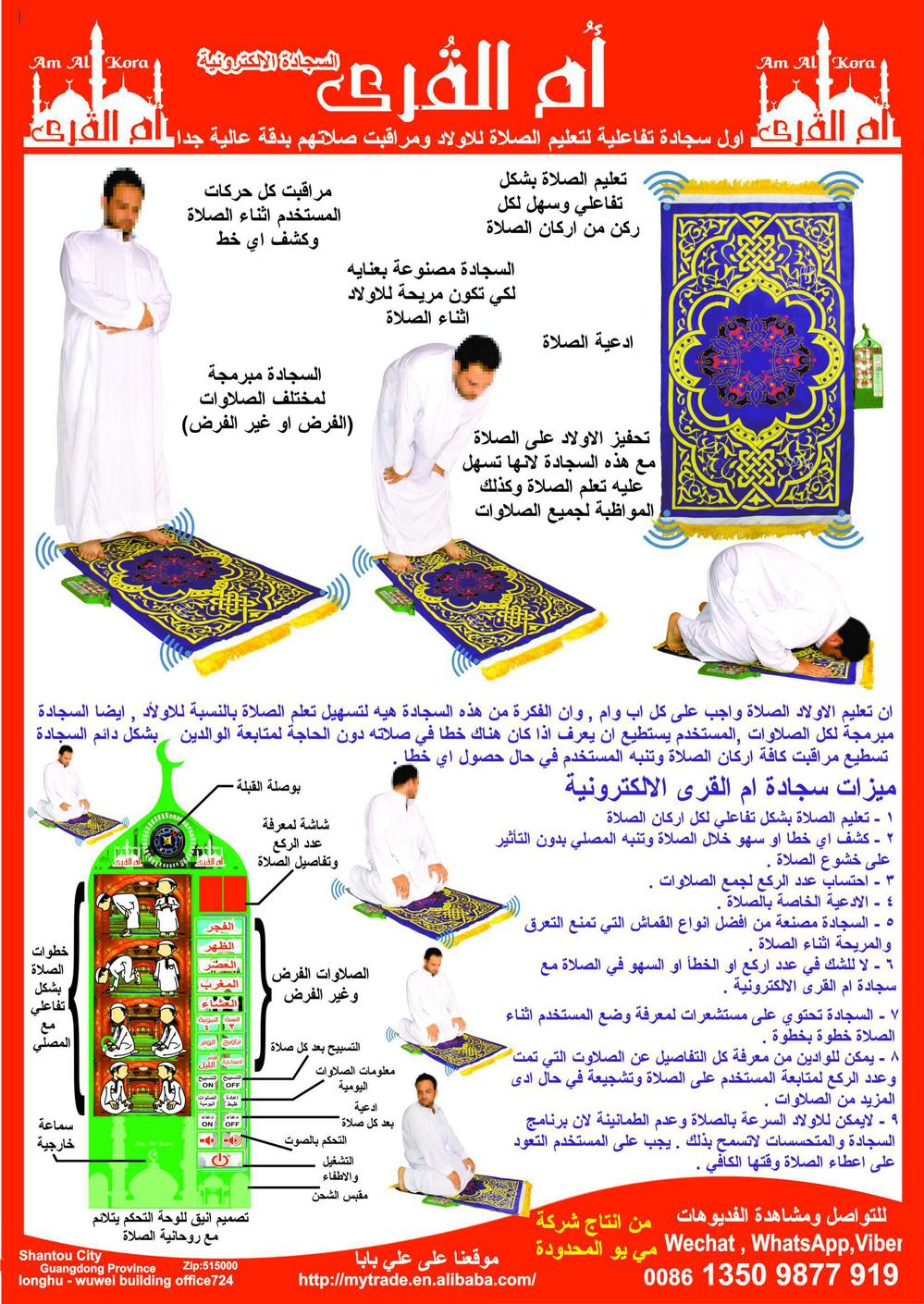 صورة كيف نصلي للاطفال ، صور تعليم الصلاه للاطفال  almstba.com_1357680893_111.jpg