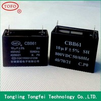 SH AC CBB61 ceiling fan capacitor wiring