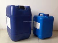 4-Methylbenzyl mercaptan with cas no.4498-99-1 purity 95% min