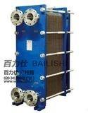 Sanitary stainless steel gasket plate heat exchanger (BLS)