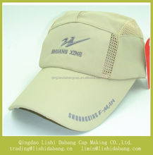 100% polyester ventilate mesh sports cap city sports hat beige