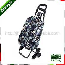 shopping cart with chair new design ice bag wrap