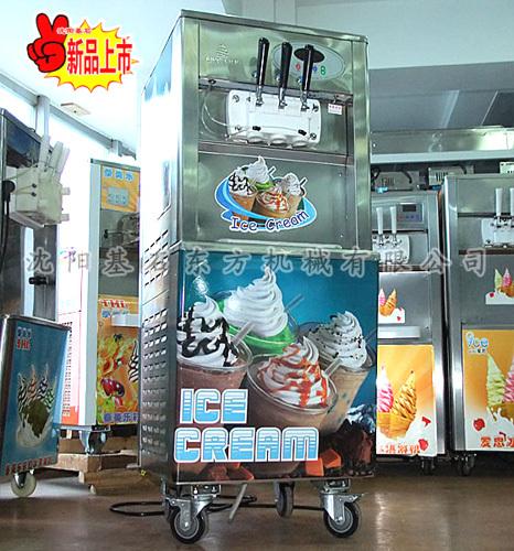 BQL Series Rainbow Ice Cream Machine
