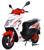 NEW! High power electric scooter/ electric motorcycle/ electric bicycle