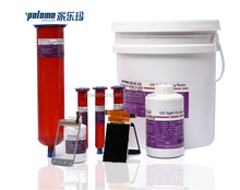 OGS Application Protection Adhesive 1314GS,provde free samples.