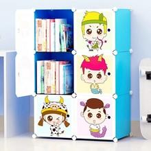 6 cubos hotsale almacenamiento de libros organzer cajas muebles ( FH-AL0023-6 )
