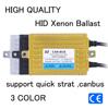 HID Xenon Ballast HID slim ballast AC 12V/35W High quality Conversion Kit HID Ballast China Supplier
