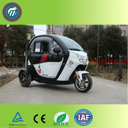 48v500w differential brushless motor electric tricycle