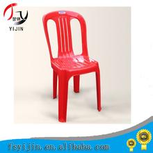 Foshan Wholesale Stackable Rental Banquet Chair hotel chiavari chair