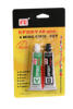hot sale Two component epoxy glue for plastic (Resin + Hardener)