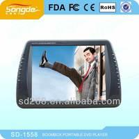 "15.5"" Portable DVD player with TV USB SD VGA connection"
