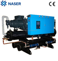 water Cooled screw Water Chiller, Water Cooled Industrial Chiller, Industrial Screw Water Chiller China Supplier