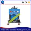 Electric Polyurea Spraying Machine