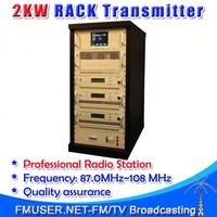 CZH618F-2KW 2KW 19'' RACK FM Free Radio Station Digital FM exciter-RC1