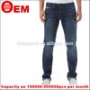 /p-detail/Rhr-Hight-quanlity-hombres-de-pantalones-vaqueros-de-la-nueva-del-dise%C3%B1o-de-los-pantalones-vaqueros-300006147552.html