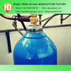 99.999% argon gas in steel cylinder