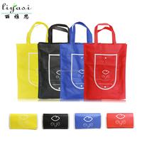 Reusable PP Shopper Nonwoven Foldable Bag Customized Logo Manufacturer