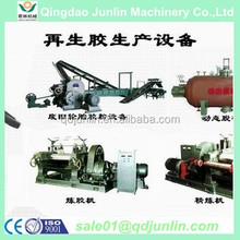 waste tyre recycling equipment prices for sale/ used tire recycling equipment