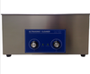 The popular mini 480W 22L industrial ultrasonic cleaner used AR-80