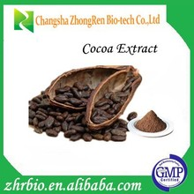 100% Pure Natural High Quality Cocoa Extract