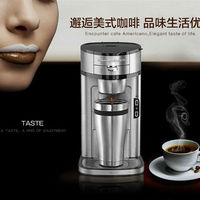 Free shipping household coffee macker, coffee cup making machine for home use, stainless steel coffee machine