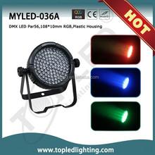 2015 Sound active plastic housing 18W DMX 512 control led indoor par56 RGB 108(R36,G36,B36)10mm led rgb light