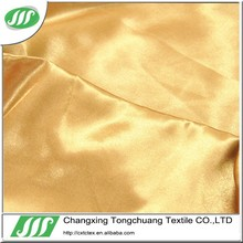 CLICK HERE!We can manufacture beachwear fabric and beachwear fabric or curtains from india