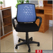 Swivel chair mechanism mesh chair computer desk chair