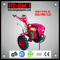 Agricultural Machine Diesel Power Weeder(1WG4.0-105FC-Z)