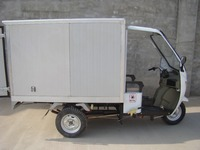 3 wheel electric tricycle,adult electric tricycle