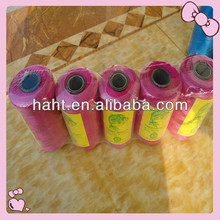 Complete product specifications Fast Production fishing netting