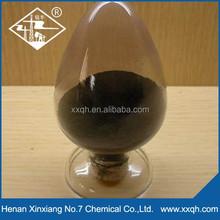 Drilling Chemical Asphalt Mixing