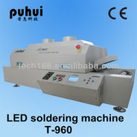 infrared reflow oven,T960,hot air reflow oven,SMT reflow,smd led soldering machine,price,taian,puhui